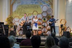Молодежный музыкальный фестиваль