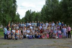 Семейный лагерь 2016